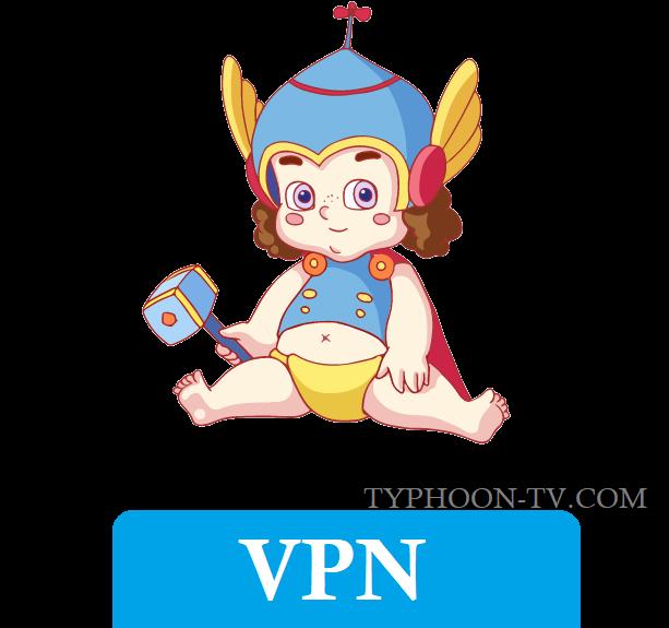 Typhhon tv not working vpn